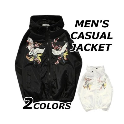 マウンテンパーカー メンズ おしゃれ  無地 柄 黒 ブルゾン 薄手 コーチジャケット ジャケット アウター 大きいサイズ 夏 40代 50代