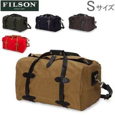 [あす着] フィルソン Filson スモール ダッフルバッグ Small Duffle Bag Sサイズ 70220 ボストンバッグ レザー