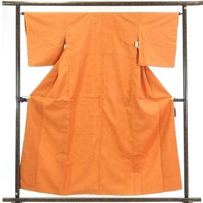リサイクル着物 紬 正絹茶オレンジ無地袷紬着物
