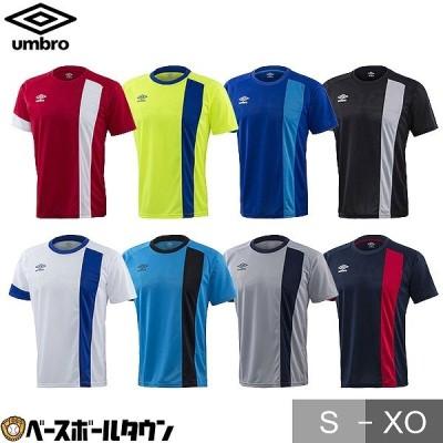 UMBRO(アンブロ) TMセカンダリ-シャツ UBS7040 サッカー ゲームシャツ