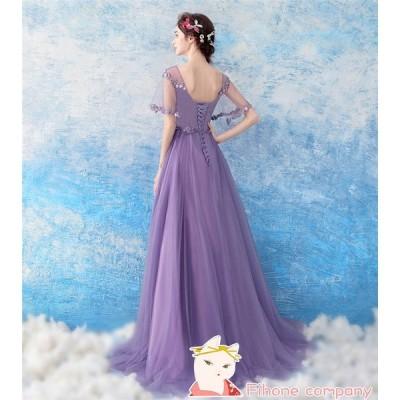 ロングドレス ウェディングドレス イブニングドレス プリンセスライン 披露宴 ステージ パーティードレス 二次会 結婚式ドレス 同窓会パープル 演奏会ドレス