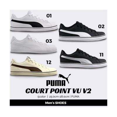プーマ スニーカー メンズ puma コートポイント VU V2 362946 カジュアル 靴 シューズ 黒 白