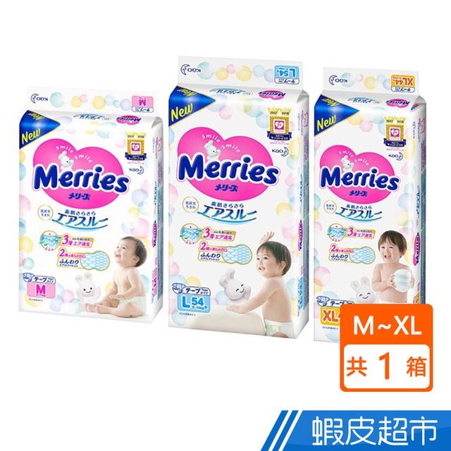 妙而舒 日本境內金緻柔點透氣  紙尿褲 箱購 黏貼式 M-XL 廠商直送