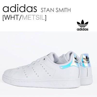 adidas STAN SMITH WHT METSIL スタンスミス メタリックシルバー AQ6272