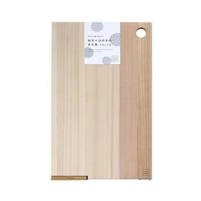 イーオクト 四万十ひのきのまな板 スタンド式 Lサイズ SJ000003 (ナチュラル Lサイズ)