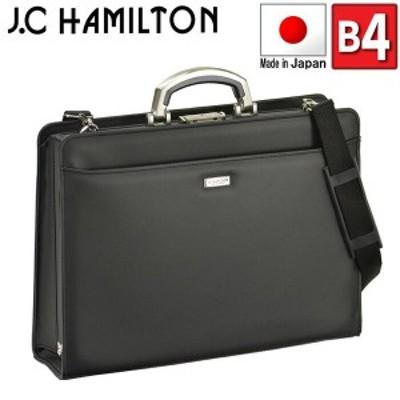 【JC HAMILTON】 ジェーシーハミルトン ビジネスバッグ メンズ 日本製 合成皮革 ブラック 22301-1