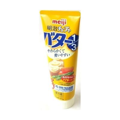 meiji 明治チューブでバター1/3 160g×3本set 要冷蔵