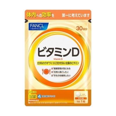 ファンケル ビタミンD ( 30粒入 )/ ファンケル