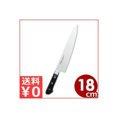 ミソノ ツバ付き牛刀 180mm No.511 モリブデン鋼 国産洋包丁・関のキッチンナイフ シェフナイフ 肉 切れ味 耐久性