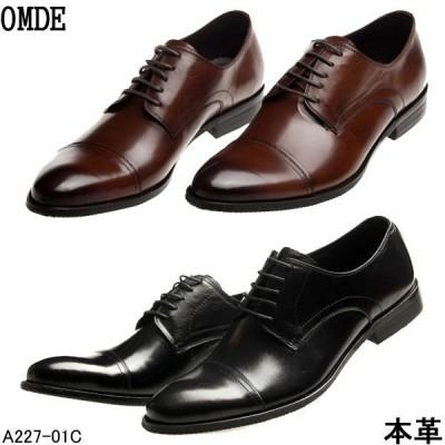 新品 本革 牛革 シューズ 靴 流線型 レースアップシューズ ビジネスシューズ紳士靴 omde-A227-01C