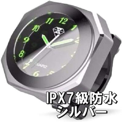 IPX7級防水 バイク オートバイ 自転車 用 アナログ 銀 時計 夜光 日本語 説明書 付き  (送料無料)hos-d48