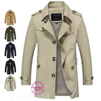 トレンチコート メンズ コート ロング丈 ビッグシルエット ビジネス カジュアル 無地 大きいサイズ 春服