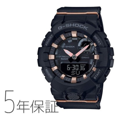 カシオ CASIO Gショック G-SHOCK モバイルリンク Bluetooth 腕時計 メンズ GMA-B800-1AJR
