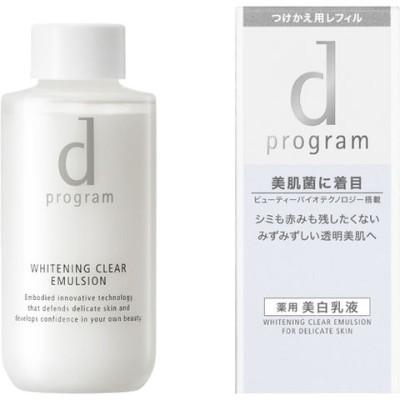 dプログラム ホワイトニングクリア エマルジョンMB 薬用 敏感肌用 美白乳液 つめかえ (100ml)