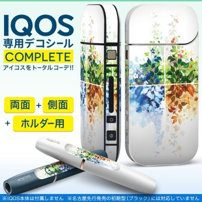 iQOS アイコス 専用スキンシール 裏表2枚 側面 ホルダー フルセット 両面 サイド ボタン 花 フラワー カラフル 002636