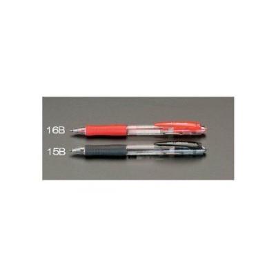 エスコ 0.7mm 黒 ボールペン EA765MG-15B 1本