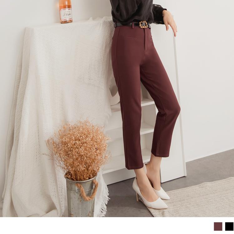 純色質感修身直筒口袋西裝褲