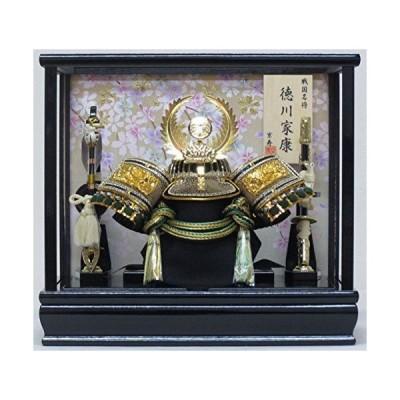 五月人形 兜飾り YN20383GKC ケース入り 木製弓太刀付 間口33×奥行23×高さ30cm 8号徳川兜ケース飾り 徳川家康 海外土産