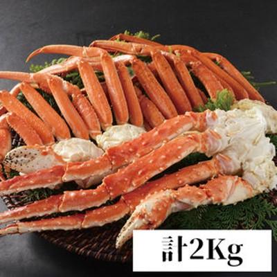【計2kg】船凍ボイル本タラバガニ&本ズワイガニ脚肉