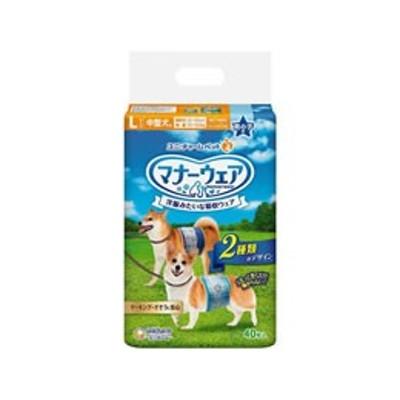 ユニチャーム/マナーウェア 男の子用 中型犬用 40枚