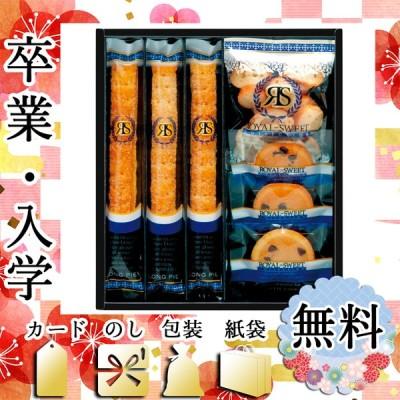 お中元 御中元 ギフト 2021 焼き菓子詰め合わせ 人気 おすすめ 焼き菓子詰め合わせ ロイヤルスイートコレクション