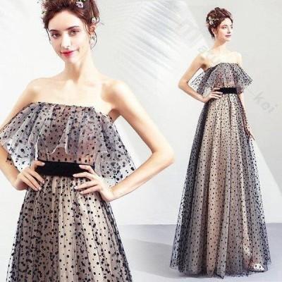 レディース ドレス 結婚式 パーティー 演奏会 ブラック ビスチェタイプ 編み上げタイプ Aライン スレンダーライン ロングドレス 二次会 大きいサイズ
