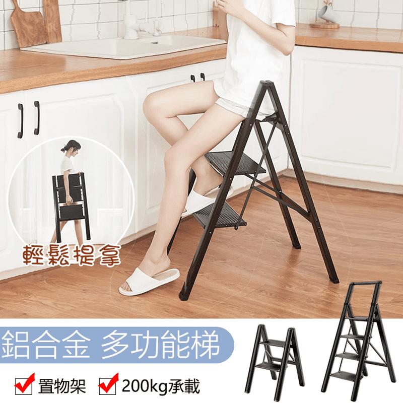 多功耐重折疊鋁梯置物架