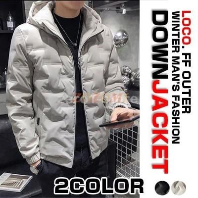 ダウンジャケット メンズジャケット 上品 ダウンコート ジャンパー 中綿ジャケット 中綿コート 厚手 アウター ブルゾン 防寒 フード付き