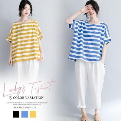 ボーダー tシャツ トップス ブラウス 薄手 プルオーバー シャツ レディース 5分袖 大きいサイズ ゆったり 森ガール おしゃれ