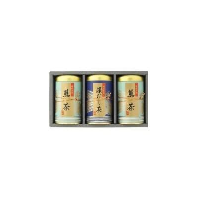 シャディ 静岡銘茶詰合せ   SKY−25