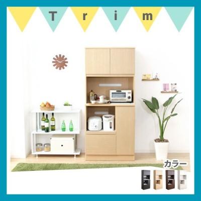 食器棚(幅80cm)(Wiora)ヴィオラ/キッチン収納 調理家電もすっきり収納 炊飯器置き場 シンプル おしゃれ
