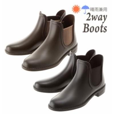 レインブーツ 長靴 ショートブーツ サイドゴア ショート丈 通販 レディース シンプル サイドゴアブーツ インソール付き 晴雨兼用 ブーツ