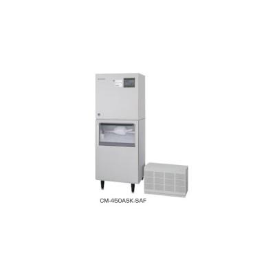 ホシザキ 製氷機 450kg CM-450ASK-SAF 製氷機/チップアイスメーカー/スタックオンタイプ
