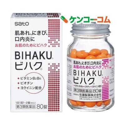 (第3類医薬品)ビハク ( 80錠入 )/ ビハク
