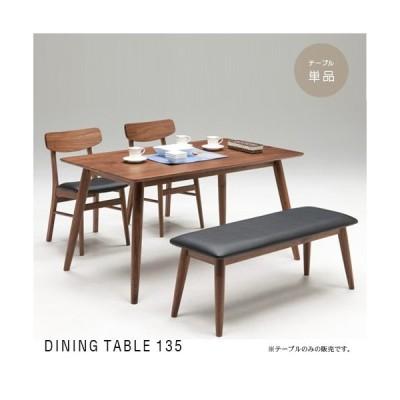北欧風ダイニングテーブル 135 北欧 アンティーク 木製 幅135 4人 ニキ gkw