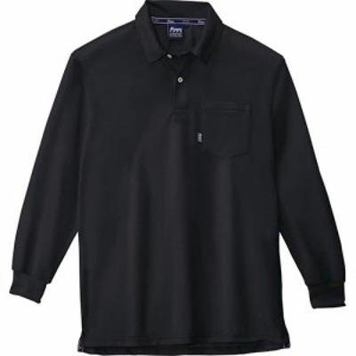 ジーベック(XEBEC) 長袖ポロシャツ 大きいサイズ 90/黒 6145 【作業服 作業着 ワークウエア ワークウェア メンズ】