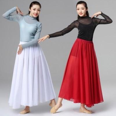 ベリーダンス 社交ダンス モダンダンス 2色 ラメ 上下セット 2点セット レッスン着 練習服 ダンス衣装(vffzw117-fzw091)