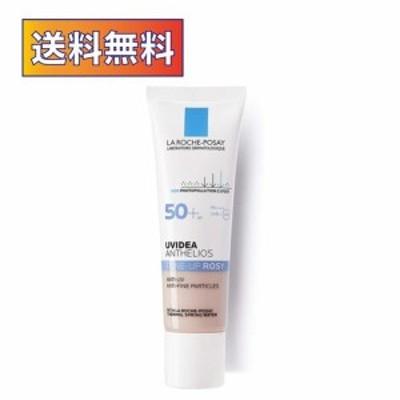 ラロッシュポゼ UVイデア XL プロテクション トーンアップ ローズ (敏感肌用 日やけ止め 化粧下地) SPF50+ PA++++