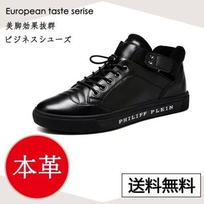 新作 メンズ 靴 履き脱ぎやすい カジュアル シューズ メンズ ビジネスシューズ 紳士 靴 男性 YJ