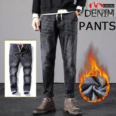 ジーンズ おしゃれ デニムパンツ メンズ テーパード スリム 秋冬 裏起毛 ジーパン ロングパンツ メンズスタイル