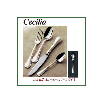 セシリア 18-8 (銀メッキ付) EBM コーヒースプーン /業務用/新品
