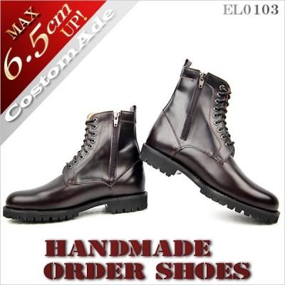 カタログ EL0103 オーダーメイド オーダーメード シークレットシューズ メンズ 靴 ビジネスシューズ カジュアルシューズ 本革 スエード アドバン 選べる素材