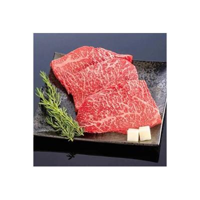 【熊野牛】赤身ステーキ 約600g(約200g×3枚)【紀州美浜マルシェ】