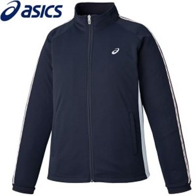 アシックス レディース WSトレーニングジャケット XAT191-50