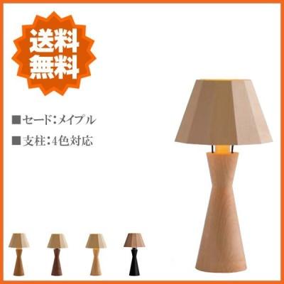 スタンドライト LED テーブルランプ 北欧 テーブルライト おしゃれ 間接照明 デザイナーズ 卓上ライト 無垢 卓上ランプ