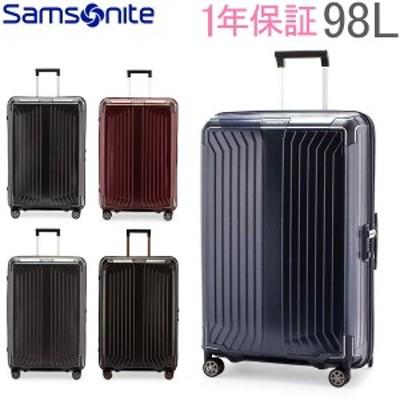 [あす着] サムソナイト Samsonite スーツケース 98L 軽量 ライトボックス スピナー 75cm 79300