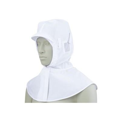 頭巾帽子 ケープ付 男女兼用 厨房 調理 飲食 住商モンブラン MONTBLANC 9-946