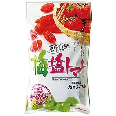 沖縄の塩まぶしドライトマト 梅塩トマト 1袋(110g) 株式会社沖縄美健