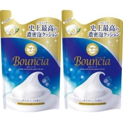 2個セット バウンシア ボディソープ ホワイトソープの香り 詰め替え 400ml 送料無料 つめかえ メール便発送(追跡番号あり)