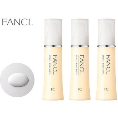 FANCL ファンケル  エンリッチ乳液  I さっぱり or II しっとり 3本  乳液  New
